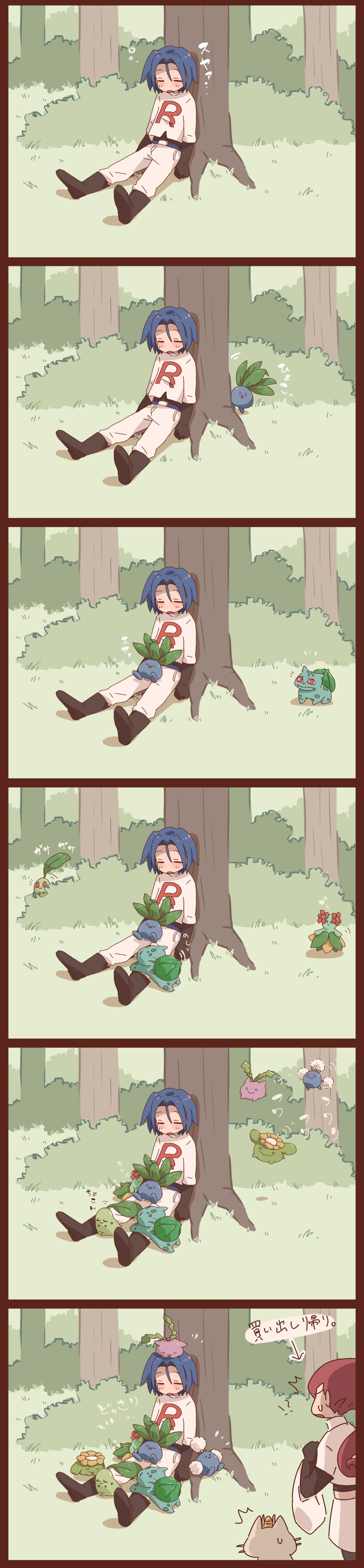 absurdres bellossom bulbasaur chikorita grass highres incredibly_absurdres jumpluff kojirou_(pokemon) long_image meowth musashi_(pokemon) oddish pokemon pokemon_(creature) pokemon_on_head pokemon_on_lap pokemon_on_leg sleeping tall_image team_rocket tree