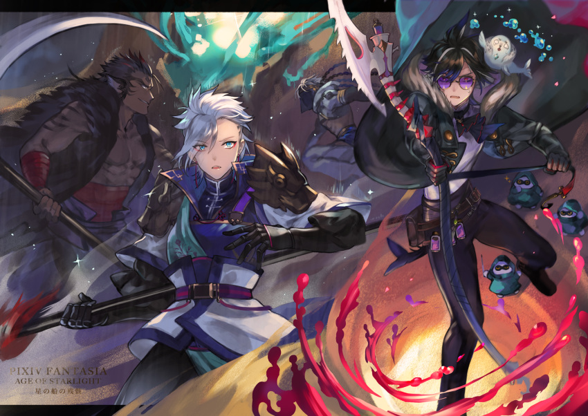 4boys axe bakuro_(pixiv_fantasia_age_of_starlight) belt black_hair black_pants blue_eyes copyright_name dark_skin dark_skinned_male holding holding_weapon male_focus melchor_of_the_singing_sand multiple_boys pants pixiv_fantasia pixiv_fantasia_age_of_starlight poison_(pixiv_fantasia_age_of_starlight) red_eyes seal sunglasses tiger_fang_thistle tinted_eyewear uroko_(uonomekouro) weapon white_hair