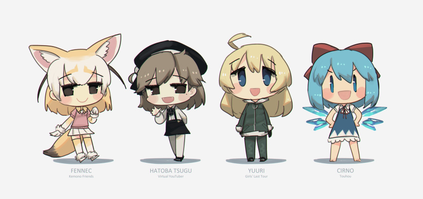 4girls :d =d absurdres ahoge animal_ear_fluff animal_ears bangs black_eyes blonde_hair blue_eyes blue_hair blush bow character_name chibi cirno commentary copyright_name english_commentary extra_ears eyebrows_visible_through_hair fangs fennec_(kemono_friends) fox_ears fox_tail grey_background hair hair_bow hands_on_hips hat hatoba_tsugu hatoba_tsugu_(character) highres ice ice_wings kemono_friends long_hair looking_at_viewer mole mole_under_eye multicolored_hair multiple_girls open_mouth red_bow short_hair shoujo_shuumatsu_ryokou simple_background smile tail touhou two-tone_hair v-shaped_eyebrows virtual_youtuber waving white_hair wings yuuri_(shoujo_shuumatsu_ryokou) |_|