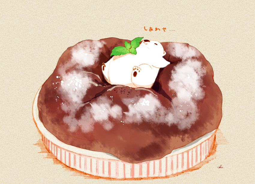 1other artist_name bear chai commentary_request highres mint no_humans original powdered_sugar sitting_on_food souffle_(food) translation_request