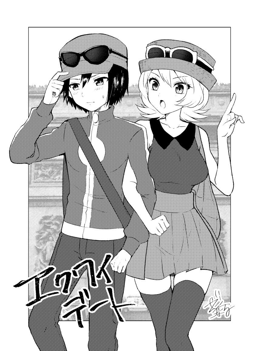 1boy 1girl absurdres blush hat highres mokorei monochrome open_mouth pokemon pokemon_special short_hair skirt sleeveless x_(pokemon) y_na_gaabena
