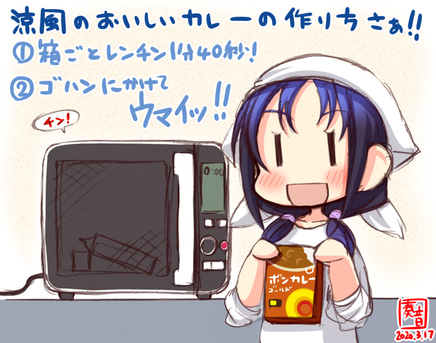1girl alternate_costume artist_logo bandana blue_hair box commentary_request curry dated food kanon_(kurogane_knights) kantai_collection long_hair low_twintails oven ribbon shirt simple_background sleeves_rolled_up smile solo standing suzukaze_(kantai_collection) translation_request twintails upper_body white_background white_shirt ||_||