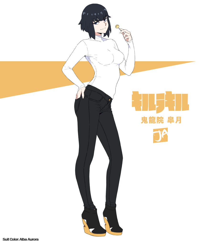 1girl alternate_costume bangs black_footwear black_hair black_pants blue_eyes breasts candy contemporary denim english_text eyebrows_visible_through_hair food full_body high_heels highres j_adsen jeans kill_la_kill kiryuuin_satsuki lollipop long_sleeves looking_at_viewer medium_breasts pants shirt short_hair sleeves_past_wrists smile solo standing turtleneck white_shirt