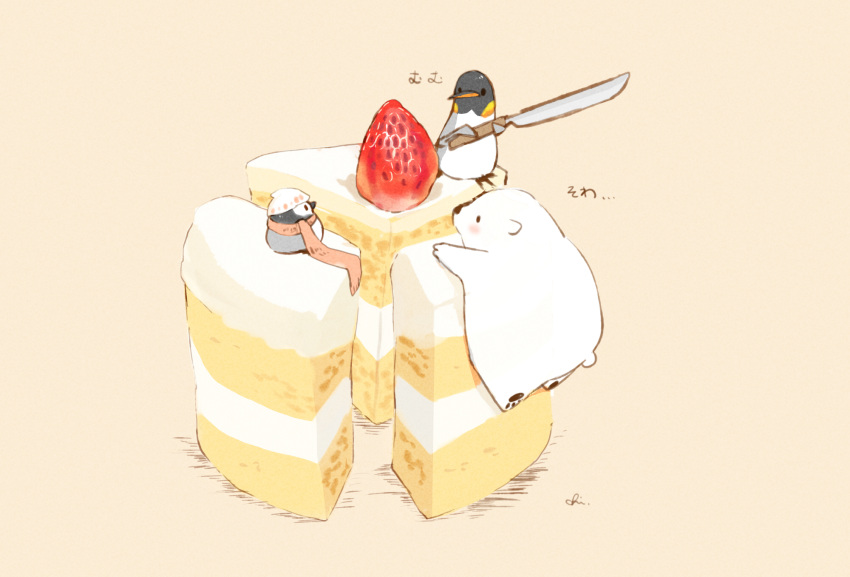 3others artist_name bear beige_background bird cake chai commentary_request food fruit hat highres holding holding_knife knife looking_at_another multiple_others no_humans original penguin scarf sitting_on_food sponge_cake strawberry