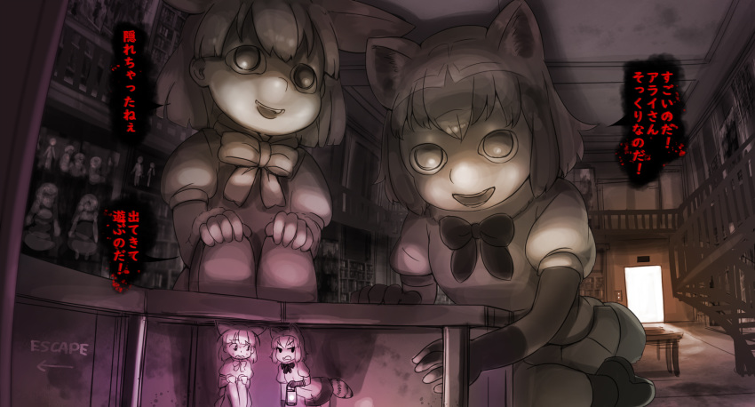 2girls :d abubu animal_ears arai-san_mansion arrow black_bow black_gloves bow commentary_request common_raccoon_(kemono_friends) doll doorway elevator english_text fennec_(kemono_friends) giantess gloves hands_on_own_knees hiding highres holding_lantern indoors kemono_friends kneeling lantern looking_back looking_to_the_side multiple_girls open_mouth puffy_short_sleeves puffy_sleeves reaching_out scared seiza shelf short_sleeves sitting skirt smile speech_bubble stairs sweat table tail translation_request