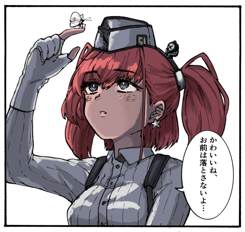1girl arm_up atlanta_(kantai_collection) bangs blush breasts brown_hair bug butterfly buttons collared_shirt dodomori dress_shirt earrings eyebrows_visible_through_hair garrison_cap gloves grey_eyes hair_between_eyes hat headgear highres insect jewelry kantai_collection long_hair long_sleeves looking_up parted_lips partly_fingerless_gloves searchlight shirt simple_background single_earring solo speech_bubble star star_earrings suspenders translated two_side_up upper_body white_background white_gloves white_shirt