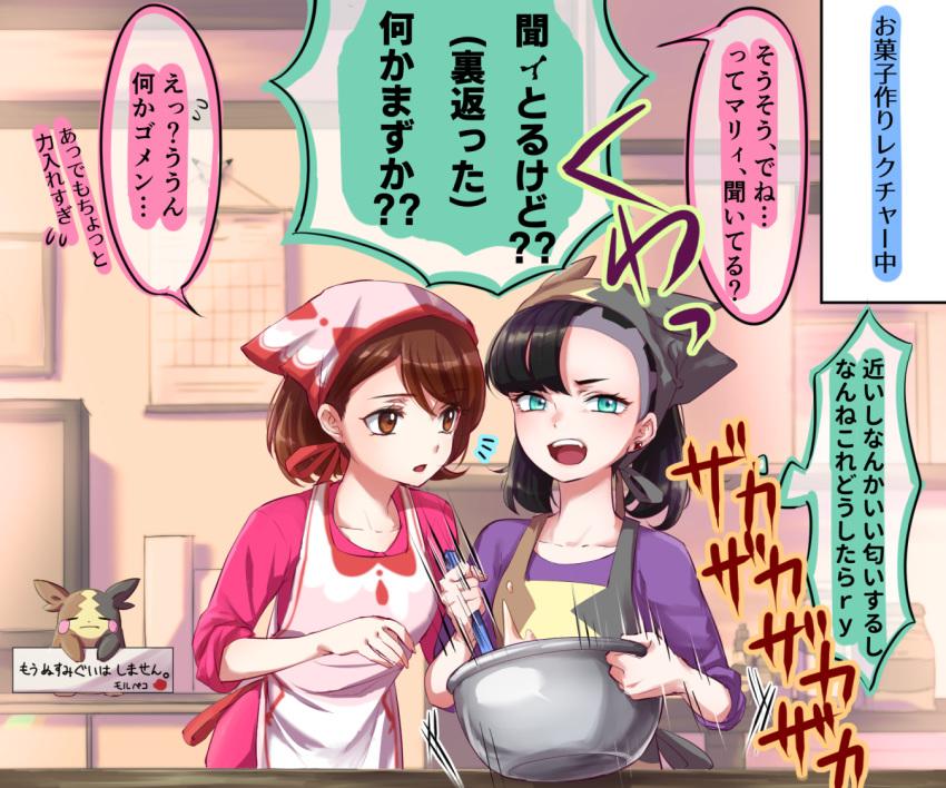 akihorisu apron baking bandana black_hair bob_cut brown_eyes brown_hair cosplay earrings green_eyes jewelry kitchen mary_(pokemon) mixing_bowl morpeko morpeko_(cosplay) morpeko_(full) pink_shirt pokemon pokemon_(creature) pokemon_(game) pokemon_swsh purple_shirt shirt short_twintails stud_earrings twintails undercut yuri yuuri_(pokemon)