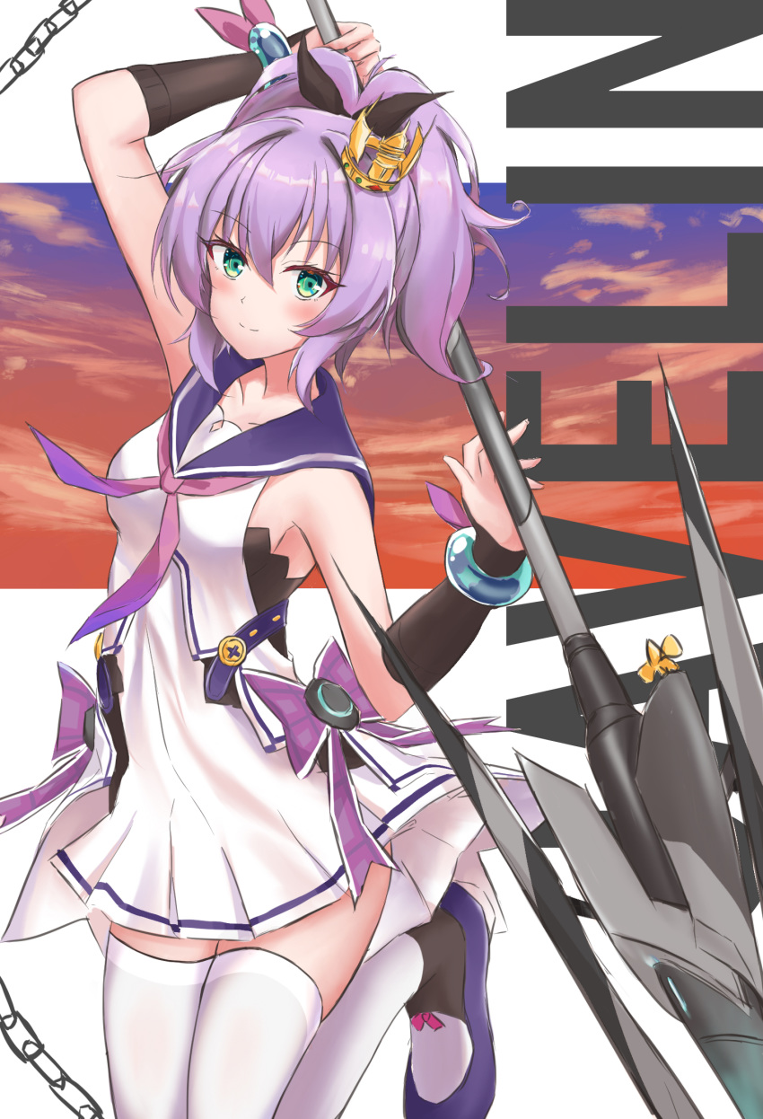 1girl arm_up armpits azur_lane bangs bare_shoulders black_ribbon blue_sky bow bracelet breasts bridal_gauntlets chain character_name clouds cloudy_sky collarbone commentary cowboy_shot crown dress eyebrows_visible_through_hair gradient_sky green_eyes hair_between_eyes hair_ribbon high_ponytail highres holding_javelin javelin javelin_(azur_lane) jewelry looking_at_viewer medium_breasts mini_crown neckerchief orange_sky purple_bow purple_footwear purple_hair purple_neckwear purple_sailor_collar resonancq retrofit_(azur_lane) ribbon sailor_collar sailor_dress shoes sidelocks sky sleeveless sleeveless_dress smile solo thigh-highs tilted_headwear waist_bow white_background white_legwear zettai_ryouiki