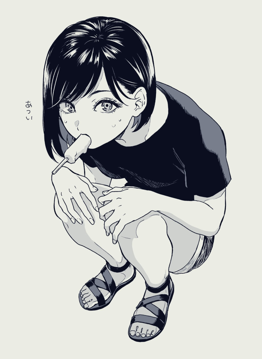 1girl bob_cut fingernails food grey_background greyscale hands_on_own_knees highres looking_at_viewer monochrome mouth_hold nikaidou_kou original popsicle sandals shirt short_hair shorts simple_background solo squatting sweatdrop toenails toes
