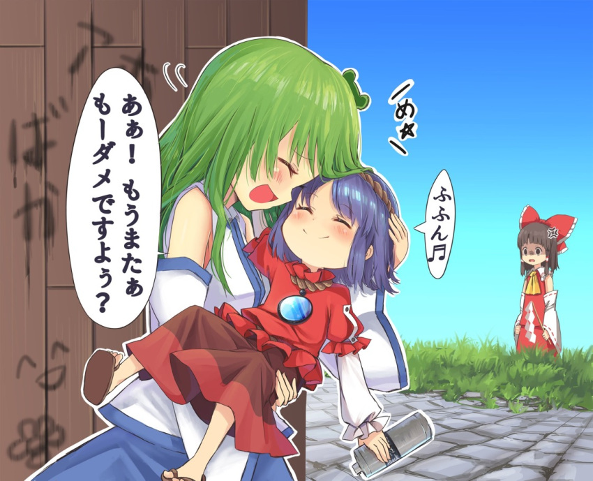3girls :d anger_vein blue_hair blue_skirt blue_sky bow brown_hair can child_carry closed_eyes cravat day detached_sleeves empty_eyes frog_hair_ornament gohei graffiti grass green_hair hair_bow hair_ornament hair_tubes hakurei_reimu hand_on_another's_head hand_on_another's_shoulder head_to_head holding holding_can kochiya_sanae layered_sleeves long_hair long_sleeves mirror multiple_girls open_mouth outdoors puffy_short_sleeves puffy_sleeves red_shirt red_skirt red_vest rope sandals shaded_face shimenawa shirt short_hair short_sleeves sideways_mouth skirt sky smile spray_paint standing stone_walkway tatuhiro touhou translation_request upper_body very_long_hair vest white_vest wooden_wall yasaka_kanako yellow_neckwear younger