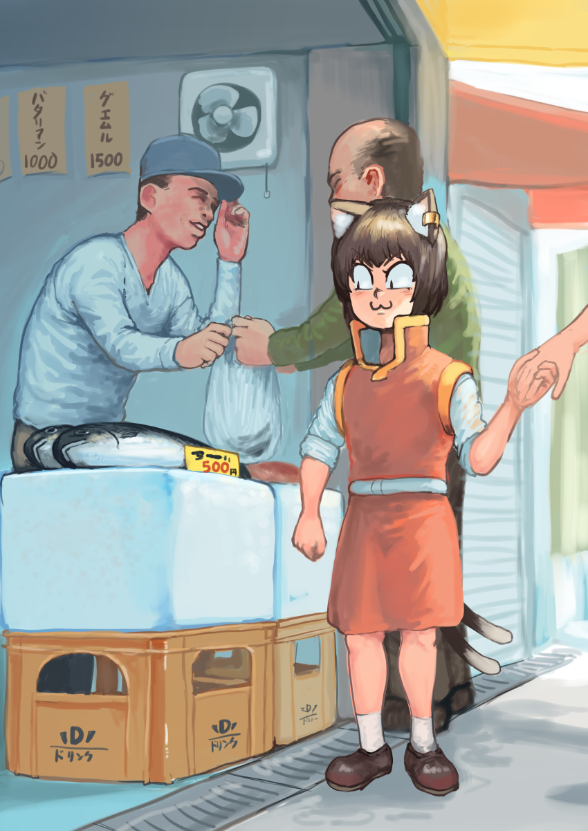 1girl 2boys :3 absurdres balding baseball_cap brown_footwear brown_hair cat_tail chanta_(ayatakaoisii) chen constricted_pupils day fish fish_market grin hat highres holding_hands long_sleeves looking_away multiple_boys multiple_tails no_hat no_headwear out_of_frame outdoors price red_skirt red_vest shiny shiny_hair shirt shopping skirt skirt_set sleeves_rolled_up smile socks standing tail touhou two_tails vest white_legwear white_shirt