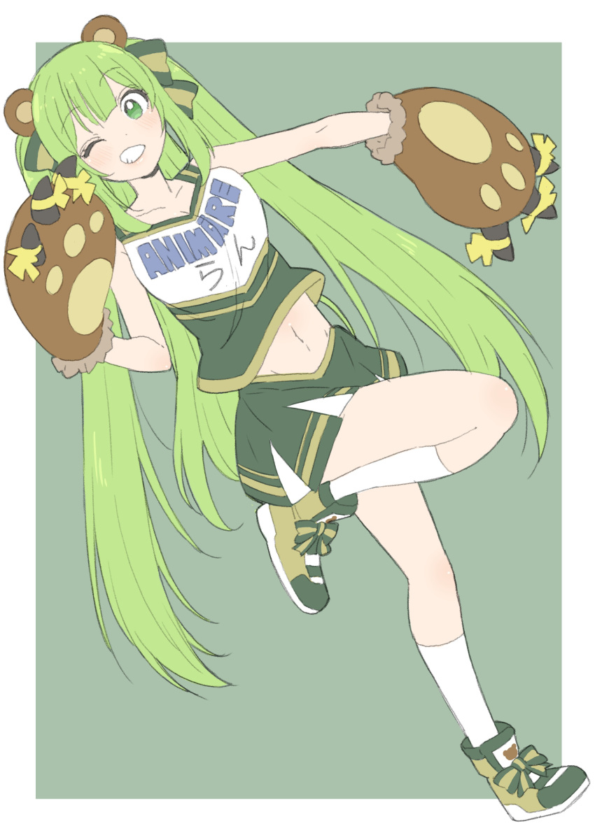 1girl :d absurdres animal_ears animare bear_ears bear_paws blush border bow cheerleader donguri_suzume dutch_angle eyebrows_visible_through_hair full_body gloves green_background green_bow green_footwear green_skirt hair_bow highres hinokuma_ran long_hair midriff navel one_eye_closed open_mouth paw_gloves paws shoes simple_background skirt smile socks solo standing standing_on_one_leg twintails very_long_hair white_border white_legwear