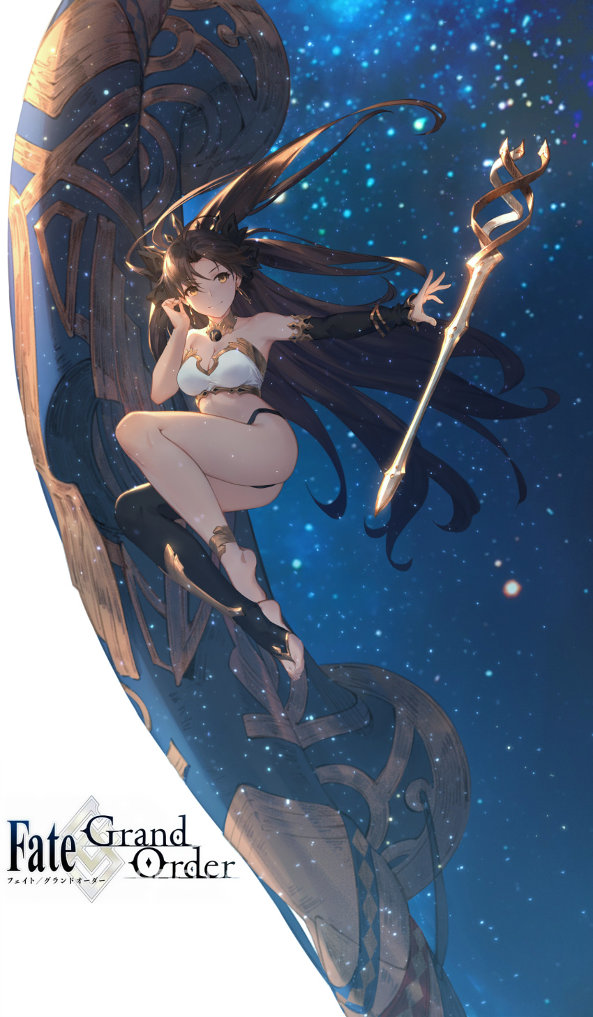 1girl absurdres anklet armlet ass asymmetrical_legwear asymmetrical_sleeves bangs barefoot black_bikini_bottom black_bow black_hair bow breasts copyright_name crown detached_collar detached_sleeves earrings fate/grand_order fate_(series) feet hair_bow heavenly_boat_maanna highres hoop_earrings ishtar_(fate)_(all) ishtar_(fate/grand_order) jewelry legs long_hair long_legs looking_at_viewer navel neck_ring parted_bangs single_detached_sleeve single_thighhigh smile solo space star_(sky) sword thigh-highs thighs tiara toeless_legwear two_side_up weapon white_bikini_top yellow_eyes yijian_ma