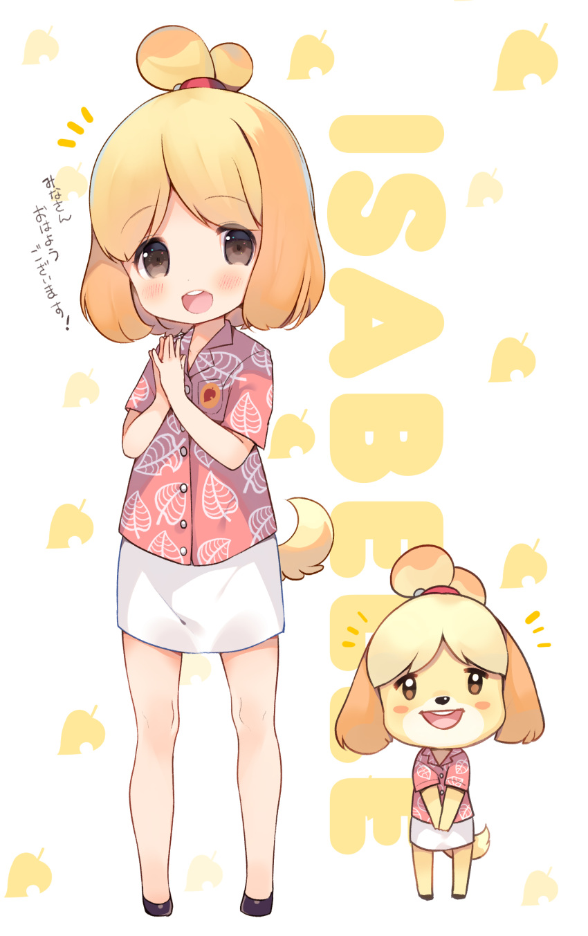 1girl absurdres animal animal_crossing animal_crossing_new_horizons animal_ears atsumare:_doubutsu_no_mori black_footwear blonde_hair blush blush_stickers brown_eyes character_name commentary_request cute dog_ears dog_girl dog_tail doubutsu_no_mori full_body furry gijinka hands_together highres human humanization isabelle_(animal_crosing) nintendo nintendo_ead open_mouth personification print_shirt red_shirt senmen_kinuko shirt shizue_(doubutsu_no_mori) shoes short_hair skirt smile solo tail topknot translation_request v_arms white_skirt