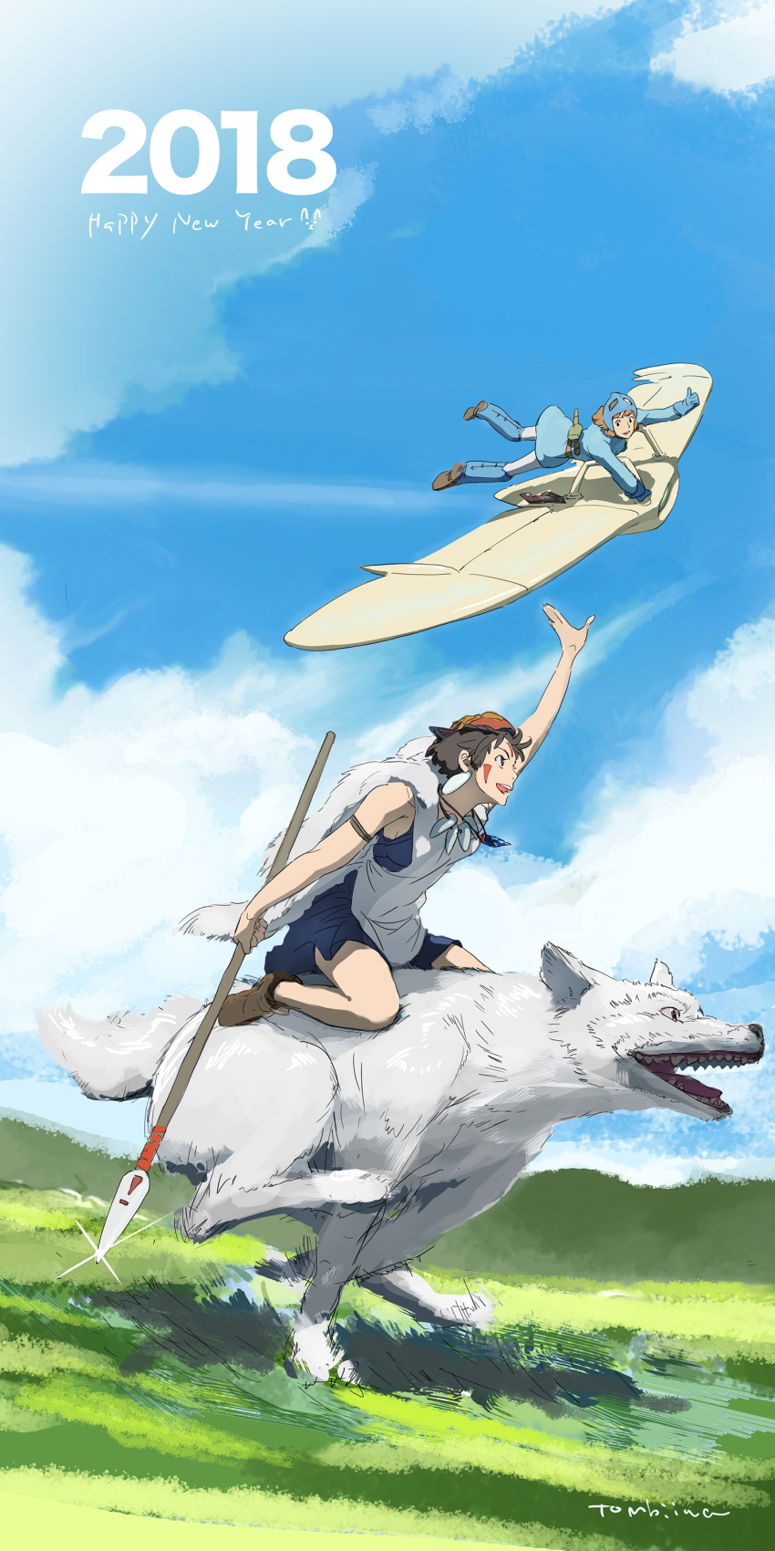 absurdres animal bare_arms brown_eyes brown_hair clouds crossover earrings facepaint facial_mark fur highres jewelry kaze_no_tani_no_nausicaa mask mononoke_hime multiple_girls nausicaa necklace nengajou new_year san short_hair sky smile tombiiwa tooth_necklace wolf