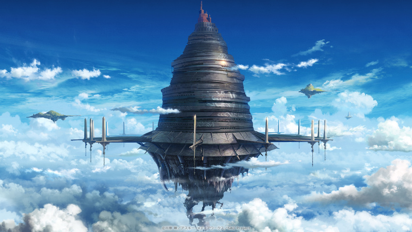 aincrad blue_sky clouds copyright_name floating floating_island floating_object highres landscape no_humans official_art scenery sky sword_art_online watermark
