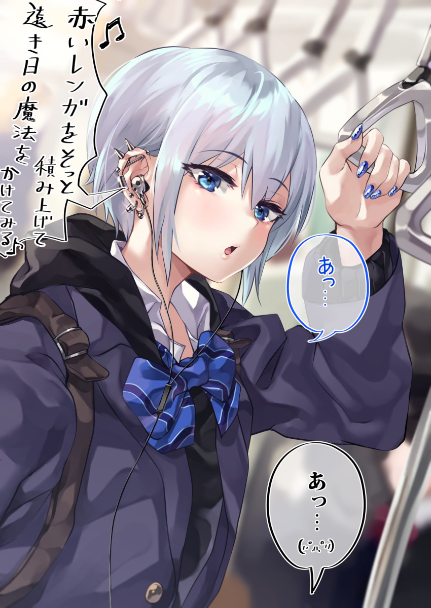 1girl absurdres bag beamed_eighth_notes blue_eyes blue_neckwear bow bowtie cardigan collared_shirt commentary_request ear_piercing earphones earrings eighth_note eyebrows_visible_through_hair fake_nails focused grey_hair ground_vehicle hand_grip highres holding_hand_grip hood hoodie jewelry looking_at_viewer musical_note original otomore_(shashaki) piercing school_bag school_uniform shashaki shirt short_hair solo strap train train_interior translation_request window wire