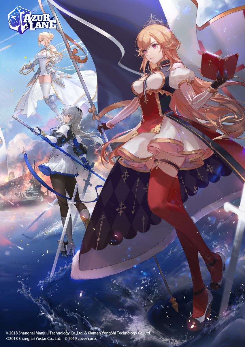 3girls absurdres armor armored_boots azur_lane battle_standard battleship between_breasts black_gloves book boots breasts brown_legwear callarinc copyright_name dress faulds fire flag gauntlets gloves high_heels highres holding jeanne_d'arc_(azur_lane) juliet_sleeves long_hair long_sleeves looking_away medium_breasts midair military military_vehicle miniskirt multiple_girls ocean official_art open_book pantyhose pleated_skirt polearm puffy_sleeves red_legwear reverse_grip richelieu_(azur_lane) richelieu_(battleship) rudder_footwear ship shirt short_dress skirt spear st._louis_(azur_lane) sword thigh-highs very_long_hair waist_cape warship water watercraft watermark weapon white_dress white_legwear white_shirt white_skirt zettai_ryouiki