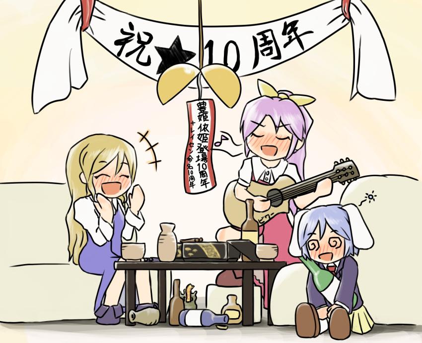 3girls acoustic_guitar alcohol animal_ears banner bottle drink drunk guitar highres instrument multiple_girls rabbit_ears reisen sake sake_bottle siblings sisters touhou watatsuki_no_toyohime watatsuki_no_yorihime