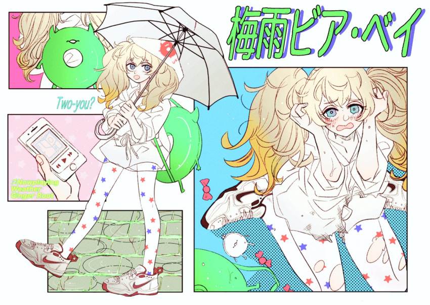 1girl alternate_costume anno88888 bangs blonde_hair blue_eyes bow candy cellphone enemy_lifebuoy_(kantai_collection) food gambier_bay_(kantai_collection) highres holding holding_phone holding_umbrella hood hood_up kantai_collection long_hair multiple_views pantyhose phone raincoat shinkaisei-kan shoes shorts smartphone sneakers star_(symbol) star_print torn_clothes torn_legwear twintails umbrella white_shorts