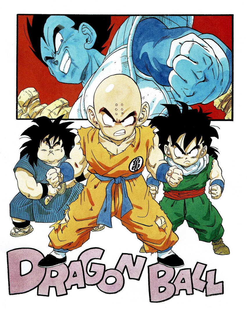 4boys alternate_color alternate_costume annoyed armor arms_at_sides bald black_hair blood blood_from_mouth blood_on_face clenched_hands clenched_teeth closed_mouth clothes_writing commentary copyright_name dougi dragon_ball dragon_ball_z dutch_angle evil_grin evil_smile fighting_stance from_below frown full_body gloves grin highres injury katana kuririn looking_at_viewer male_focus messy_hair mountain multiple_boys official_art one_eye_closed red_background rock sandals serious simple_background smile son_gohan spiky_hair standing sword teeth toriyama_akira torn_clothes torn_legwear upper_body v-shaped_eyebrows vegeta weapon white_background white_gloves wristband yajirobe