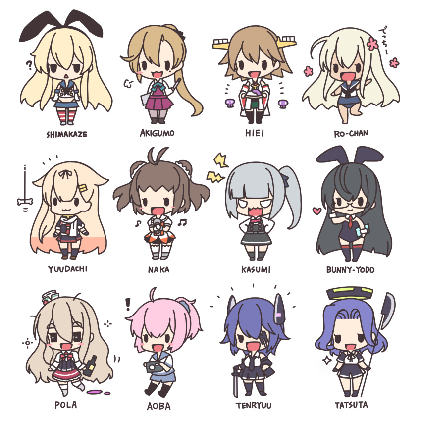 ! 6+girls :3 =3 ? ahoge akigumo_(kantai_collection) alcohol alternate_costume aoba_(kantai_collection) bacius bangs black_hair black_legwear blonde_hair blush bone bottle brown_hair bunnysuit character_name chibi dress eyepatch flower glaive glasses grey_hair grey_legwear hair_flower hair_ornament hairband hairclip hat headgear heart hiei_(kantai_collection) highres holding holding_weapon kantai_collection kasumi_(kantai_collection) kneehighs leotard light_brown_hair long_hair long_sleeves mechanical_halo microphone mini_hat mole mole_under_mouth multiple_girls musical_note naka_(kantai_collection) one-piece_swimsuit ooyodo_(kantai_collection) open_mouth pantyhose pinafore_dress pink_hair pola_(kantai_collection) ponytail purple_hair remodel_(kantai_collection) ro-500_(kantai_collection) sailor_collar school_uniform serafuku shimakaze_(kantai_collection) short_hair short_sleeves shorts side_ponytail simple_background skirt smile sparkle striped striped_legwear swimsuit swimsuit_under_clothes sword tatsuta_(kantai_collection) tenryuu_(kantai_collection) thigh-highs weapon white_background yuudachi_(kantai_collection)