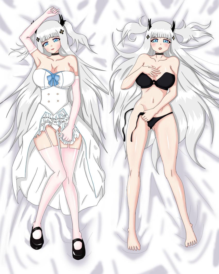 @horizonvtuber absurdres bikini de demon_girl fan highres panties para swimsuit underwear