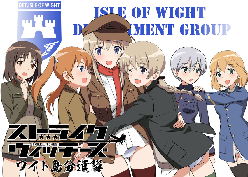 6+girls :d ;d amelie_planchard arm_around_waist ass ass_visible_through_thighs bangs black_jacket black_legwear black_ribbon blazer blonde_hair blue_eyes blue_jacket bob_cut bow bow_panties braid brown_headwear brown_jacket chin_grab commentary_request copyright_name crotch_seam english_text eyebrows_visible_through_hair flat_cap francie_gerard green_eyes grey_eyes grey_hair hair_ribbon hat highres hug isle_of_wight_detachment_group_(emblem) jacket kadomaru_misa kaneko_(novram58) laura_toth light_brown_hair long_hair looking_at_another looking_at_viewer looking_back lynette_bishop medium_hair military military_uniform multiple_girls necktie no_pants one_eye_closed open_mouth orange_hair panties partial_commentary red_scarf ribbon scarf shirt short_hair siblings sisters smile strike_witches thigh-highs twin_braids twintails underwear uniform very_short_hair white_panties white_ribbon white_shirt wilma_bishop wing_collar world_witches_series