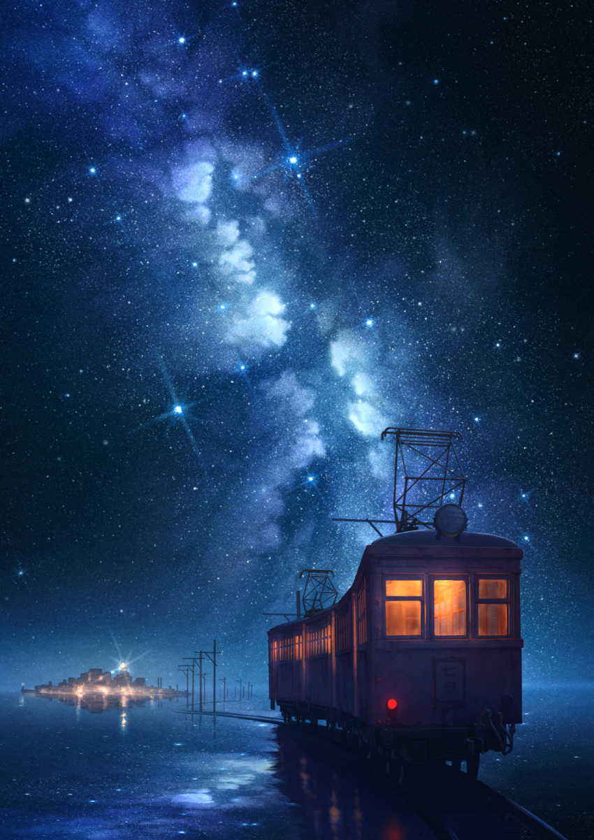 cityscape commentary_request ground_vehicle highres milky_way night no_humans original pochi_(poti1990) scenery sky star_(sky) starry_sky tanabata train