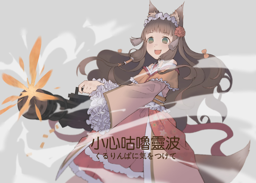 1girl absurdres animal_ears brown_hair fang fox_ears fox_tail frilled_sleeves frills green_eyes highres holding holding_weapon japanese_clothes long_hair open_mouth princess_connect! princess_connect!_re:dive smile solo tail weapon yurayura