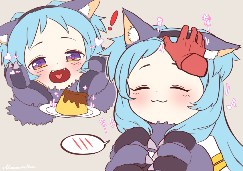 ! 1girl :3 :d animal_ear_fluff animal_ears blue_hair blush bow closed_eyes ear_down food fur_collar gloves grey_background hair_bow hairband hand_on_another's_head hands_up heart heart_in_mouth highres miyako_(princess_connect!) mountain_han musical_note open_mouth paw_gloves paws petting plate princess_connect! princess_connect!_re:dive pudding red_bow signature simple_background smile solo spoken_blush violet_eyes
