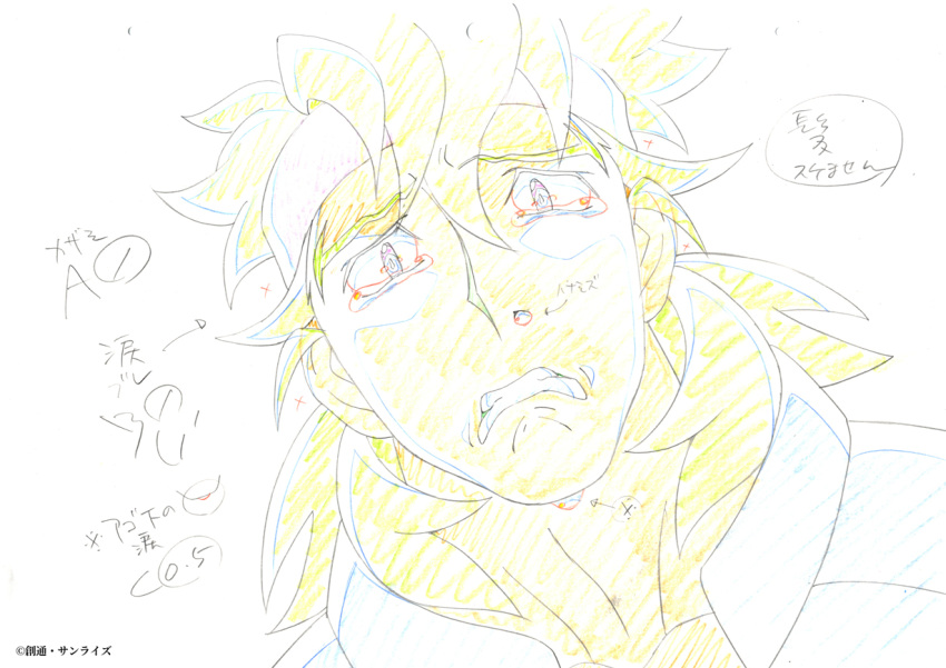 1boy artist_request close-up color_trace crying gundam gundam_build_divers gundam_build_divers_re:rise headband looking_down official_art production_art second-party_source solo torimachi_kazami traditional_media white_background yellow_skin