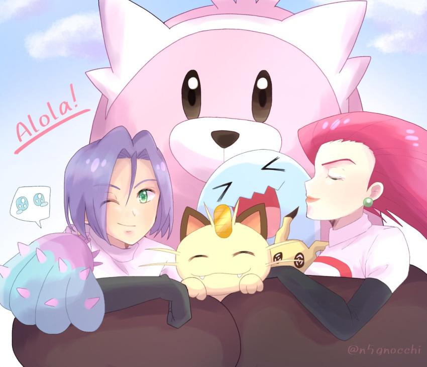 1boy 1girl bewear gen_1_pokemon gen_2_pokemon gen_7_pokemon highres kojirou_(pokemon) mareanie meowth mimikyu musashi_(pokemon) n5gnocchi pokemon pokemon_(anime) pokemon_(creature) team_rocket wobbuffet