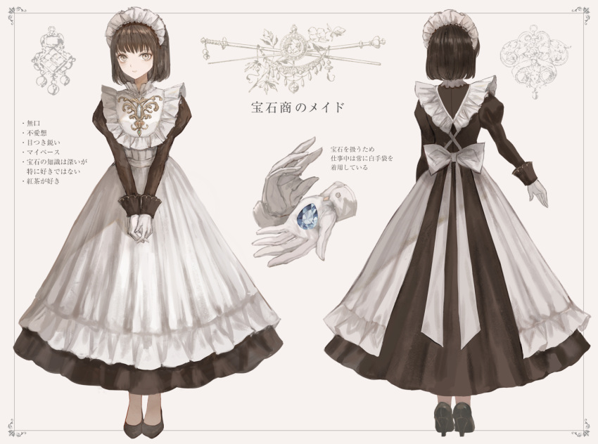 1girl apron arm_at_side back_bow bangs black_dress black_footwear black_hair bob_cut bow closed_mouth dress facing_away flat_chest full_body gem gloves grey_eyes hands high_heels in_palm jewelry juliet_sleeves keiko_(mitakarawa) long_sleeves looking_at_viewer maid maid_apron maid_headdress multiple_views necklace original outside_border puffy_sleeves short_hair sleeve_cuffs standing translation_request v_arms white_apron white_background white_bow white_gloves