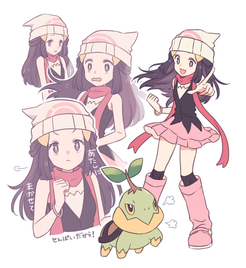 1girl :d beanie black_legwear boots bracelet clenched_hand closed_mouth commentary dawn_(pokemon) eyelashes floating_hair gen_4_pokemon hair_ornament hairclip hat highres jewelry komasawa_(fmn-ppp) long_hair multiple_views open_mouth over-kneehighs pink_footwear pink_scarf pointing pokemon pokemon_(creature) pokemon_(game) pokemon_dppt scarf smile thigh-highs translated turtwig v-shaped_eyebrows white_headwear