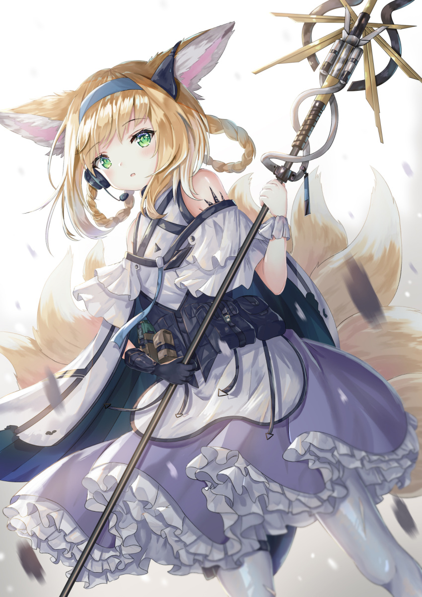 1girl animal_ear_fluff animal_ears apron arknights bangs bare_shoulders black_gloves blonde_hair blue_hairband braid commentary_request eyebrows_visible_through_hair fox_ears fox_girl fox_tail frilled_skirt frills gloves green_eyes hair_rings hairband headset highres holding holding_staff kyuubi multiple_tails pantyhose parted_lips purple_skirt shirt single_glove single_wrist_cuff skirt solo staff suzuran_(arknights) synn032 tail twin_braids waist_apron white_apron white_legwear white_shirt wrist_cuffs