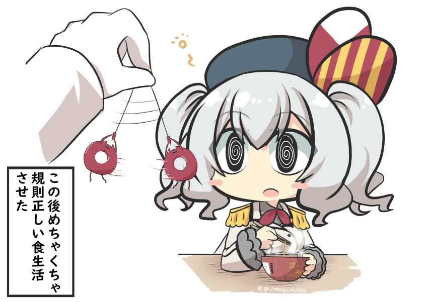 1girl 1other @_@ absurdres admiral_(kantai_collection) beret black_eyes black_headwear blush_stickers chopsticks collared_shirt commentary_request epaulettes food gloves goma_(gomasamune) grey_shirt hat highres holding holding_chopsticks hypnosis jacket kantai_collection kashima_(kantai_collection) kerchief long_hair long_sleeves military military_uniform mind_control noodles open_mouth red_neckwear shinkaisei-kan shirt silver_hair simple_background translated twintails twitter_username uniform white_background white_gloves white_jacket