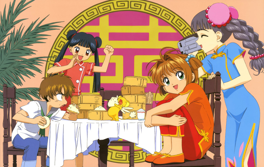 1boy 3girls :d absurdres antenna_hair artist_request baozi black_hair braid brown_eyes brown_hair bun_cover camcorder capri_pants cardcaptor_sakura chair china_dress chinese_clothes clenched_hand closed_eyes daidouji_tomoyo denim double_bun dress eating food green_eyes highres jeans kero kinomoto_sakura leg_hug li_meiling li_xiaolang multiple_girls official_art open_mouth pants sailor_collar sitting smile table twin_braids twintails