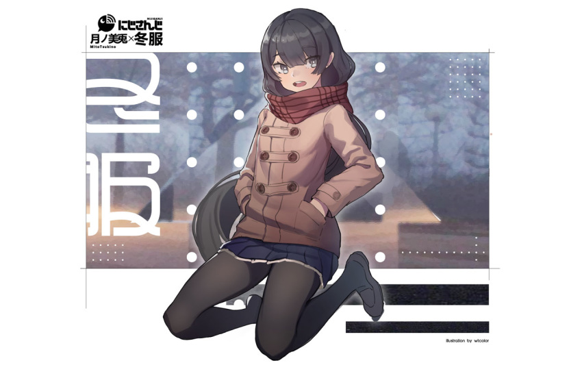 1girl :d bangs black_eyes black_hair black_legwear coat eyebrows_visible_through_hair hands_in_pockets kneeling loafers long_hair nijisanji open_mouth pleated_skirt scarf shoes skirt smile solo teeth tsukino_mito very_long_hair virtual_youtuber winter_clothes winter_coat wtcolor