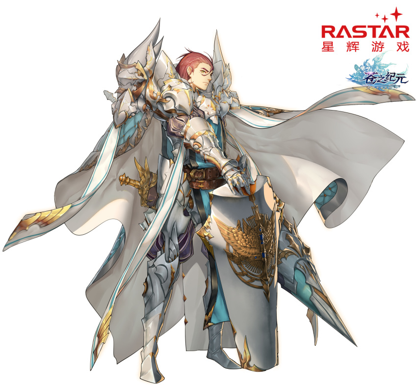 1boy armor belt boots caing_zhihuang cape copyright_name elliot_(rastar) full_body gauntlets grey_footwear hair_between_eyes highres lance male_focus official_art polearm rastar redhead sheath sheathed shield shoulder_armor solo standing weapon white_cape