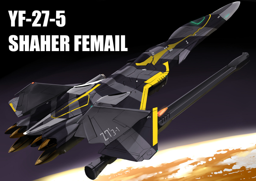 camouflage canards character_name clouds commentary commentary_request gunpod highres macross macross_30 macross_frontier mecha mizuki_(mizuki_ame) original planet prototype science_fiction sketch space thrusters variable_fighter vf-27