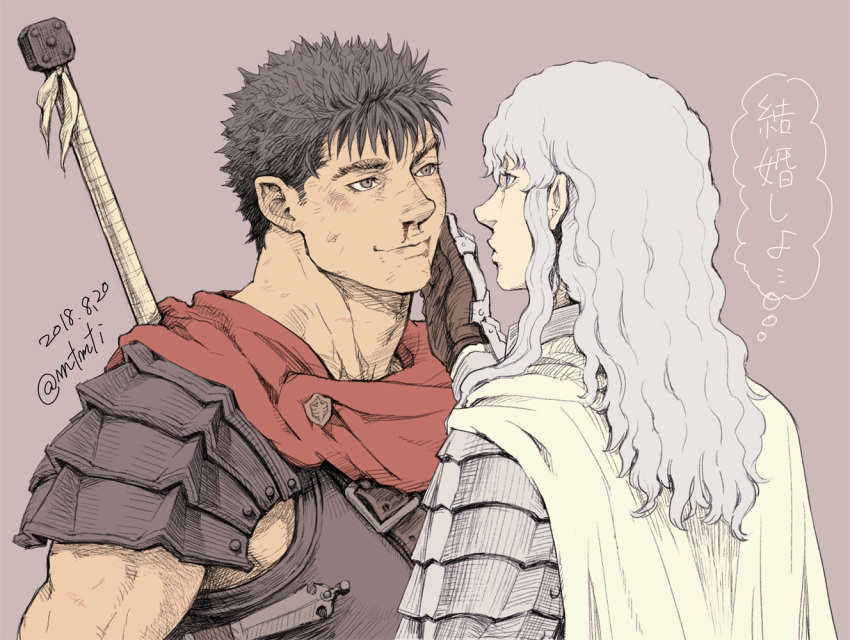 2boys androgynous armor berserk black_hair blood blue_eyes brown_eyes cape couple dragonslayer_(sword) facial_scar griffith_(berserk) guts_(berserk) hand_on_another's_cheek hand_on_another's_face long_hair looking_at_another male_focus multiple_boys muscle nose_scar nosebleed pauldrons scar scarf short_hair shoulder_armor toned toned_male translation_request twitter_username upper_body wavy_hair white_cape white_hair zonzgong