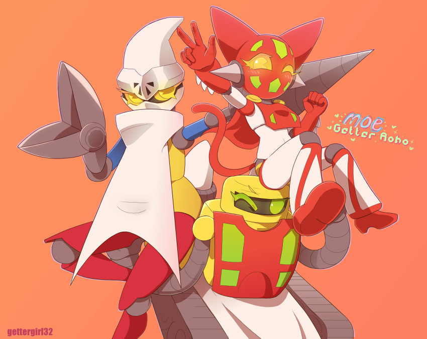 absurdres artist_name caro_(gettergirl32) clenched_hand copyright_name drill english_commentary getter-1 getter-2 getter-3 getter_robo green_eyes highres looking_at_viewer mecha moe_getter_robo no_humans orange_background v yellow_eyes