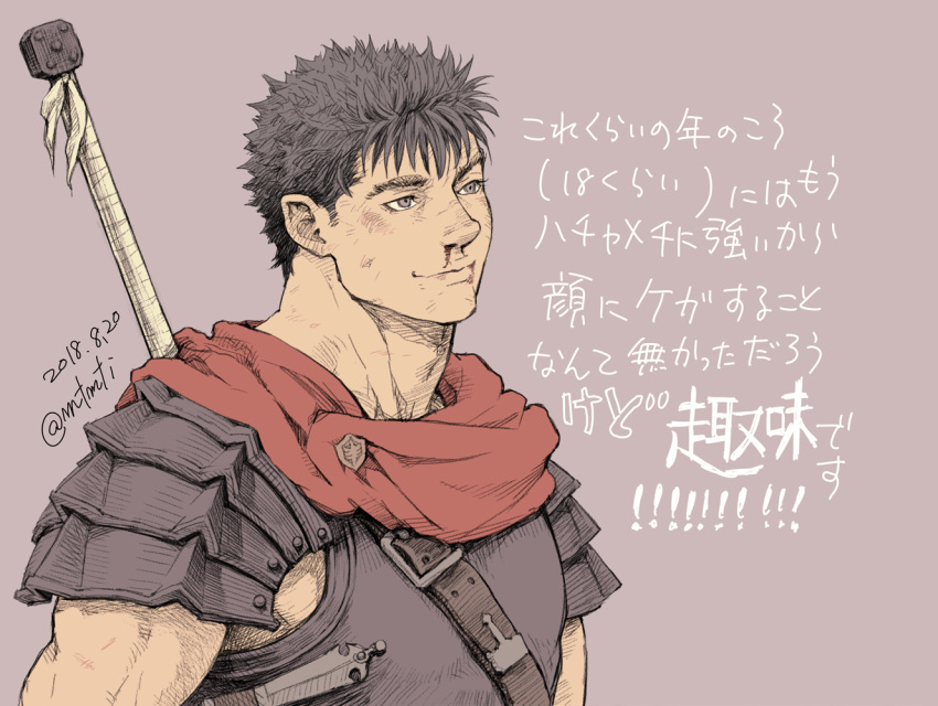1boy armor berserk black_hair blood brown_eyes dragonslayer_(sword) facial_scar griffith_(berserk) guts_(berserk) long_hair male_focus muscle nose_scar nosebleed pauldrons scar scarf short_hair shoulder_armor toned toned_male translation_request twitter_username upper_body weapon weapon_on_back zonzgong