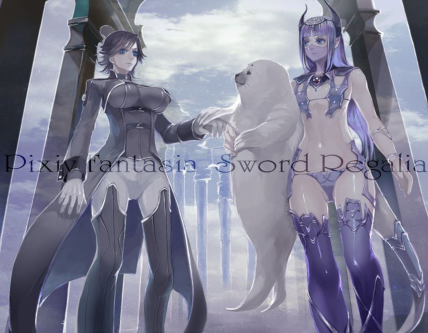 2girls animal bangs bertolucci_(pixiv_fantasia) black_hair black_horns blue_eyes blunt_bangs borrowed_character breasts eyelashes fantasy flat_chest gloves hair_ornament handshake highres holding holding_animal horns impossible_armor impossible_clothes impossible_underwear jewelry large_breasts lips long_hair midriff monster_girl mouth_veil multiple_girls nicole_pmonachi pixiv_fantasia pixiv_fantasia_sword_regalia pointy_ears purple_hair seal see-through serenes_(pixiv_fantasia) shamny_(pixiv_fantasia) shiny shiny_skin skin_tight string_panties tail thigh-highs veil