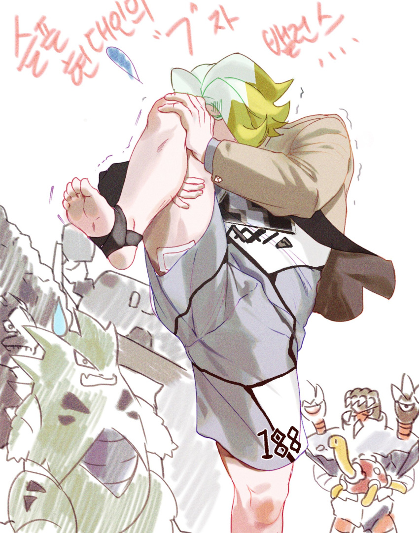 6+boys bandaid barbaracle blazer blonde_hair brown_jacket coalossal commentary_request covered_face crotch_seam failure film_grain flipped_hair flying_sweatdrops gauze gen_2_pokemon gen_6_pokemon gen_8_pokemon gordie_(pokemon) green_hair grey_shirt grey_shorts highres jacket knee_grab knee_to_face knees korean_commentary korean_text leg_up long_sleeves looking_at_another male_focus malshi_edroad multicolored_hair multiple_boys no_shoes pokemon pokemon_(creature) pokemon_(game) pokemon_swsh print_shirt print_shorts shirt short_hair shorts shuckle simple_background soles solo_focus standing standing_on_one_leg stonjourner struggling sweatdrop thigh_grab toes translation_request trembling two-tone_hair tyranitar upshorts white_background