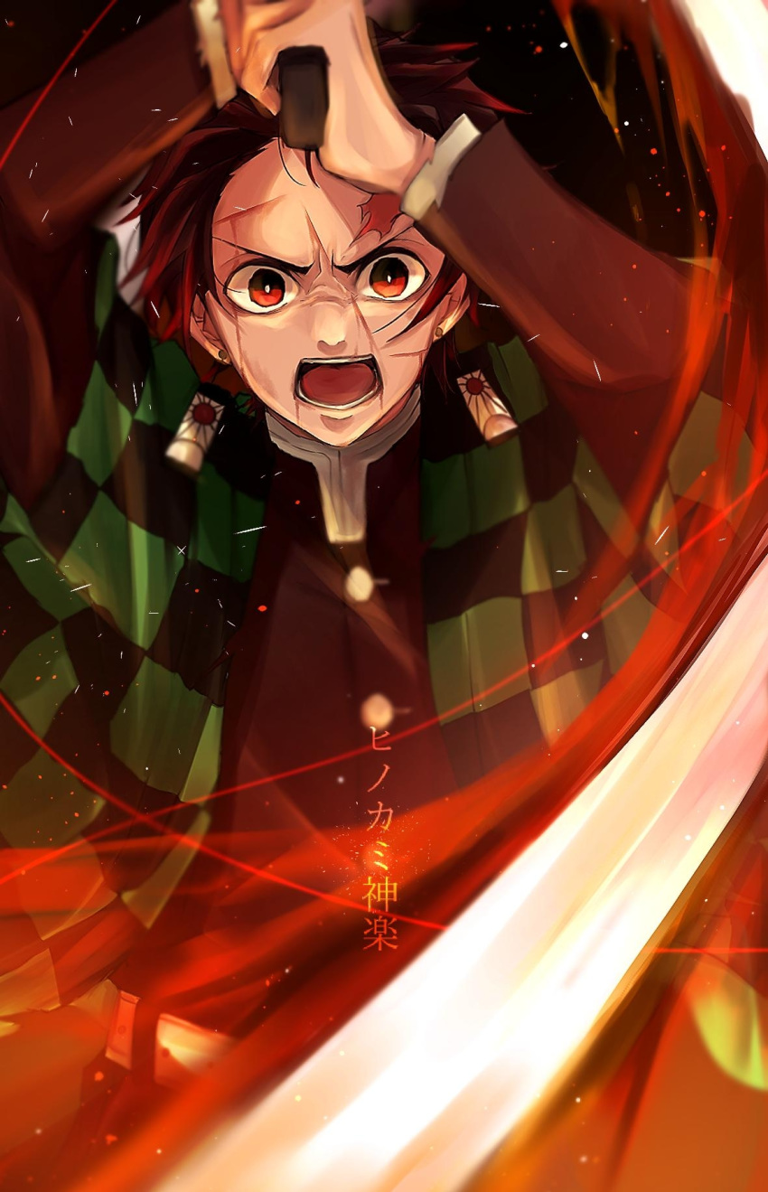 1boy arms_up belt black_hair black_jacket choker gradient_hair haori highres holding holding_sword holding_weapon jacket japanese_clothes kamado_tanjirou kimetsu_no_yaiba long_sleeves looking_at_viewer male_focus multicolored_hair open_mouth red_eyes redhead scar short_hair solo standing sword touya_ren v-shaped_eyebrows weapon white_belt