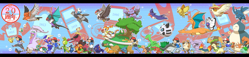absurdres alternate_color anger_vein ash_ketchum baseball_cap bayleef black_gloves black_hair blue_jacket boldore buizel bulbasaur butterfree capri_pants charizard closed_eyes commentary_request corphish dated donphan fingerless_gloves fire flame flying gen_1_pokemon gen_2_pokemon gen_3_pokemon gen_4_pokemon gen_5_pokemon gen_6_pokemon gen_7_pokemon gible glalie gliscor gloves goodra green_gloves greninja hat hawlucha heracross highres infernape jacket kingler krookodile leavanny litten long_image muk noctowl noivern oshawott palpitoad pants pidgeot pignite pikachu pokedex pokemon pokemon_(anime) pokemon_(classic_anime) pokemon_(creature) pokemon_bw_(anime) pokemon_dppt_(anime) pokemon_rse_(anime) pokemon_sm_(anime) pokemon_xy_(anime) primeape quilava red_headwear rockruff rotom rotom_dex running samsung_(yuzuikka) sceptile scraggy shiny_pokemon shirt shoes short_sleeves smile snivy snorlax squirtle staraptor striped striped_shirt swellow t-shirt tauros teeth torkoal torterra totodile unfezant unfezant_(female) wide_image