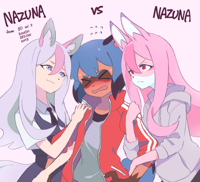 >_< 3girls animal_ears blue_hair blush brand_new_animal character_name closed_mouth double_arm_hug dual_persona fox_ears fox_girl frown furry girl_sandwich grey_jacket hiwatashi_nazuna hoyon jacket jealous kagemori_michiru long_hair long_sleeves looking_at_another multicolored_hair multiple_girls open_mouth pink_background pink_hair purple_hair raccoon_ears raccoon_girl red_eyes red_jacket sandwiched short_sleeves simple_background smile two-tone_hair violet_eyes