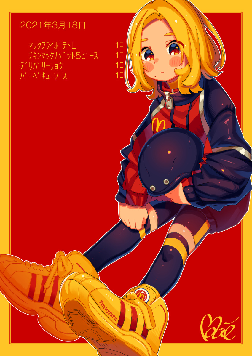 1girl absurdres bike_shorts black_legwear blonde_hair blush border dated helmet highres holding holding_helmet huge_filesize long_sleeves looking_at_viewer mcdonald's medium_hair moai_(more_e_4km) original over-kneehighs red_background red_eyes shoes signature solo thigh-highs yellow_border yellow_footwear zipper_pull_tab